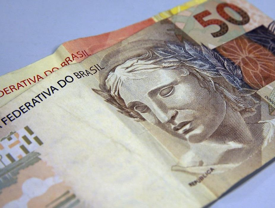 Mercado financeiro eleva projeção da inflação para 6,88% este ano